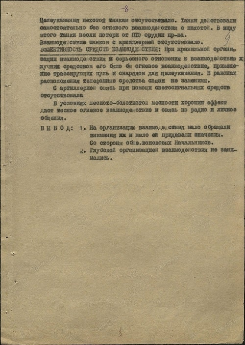 Документы60ТД-167