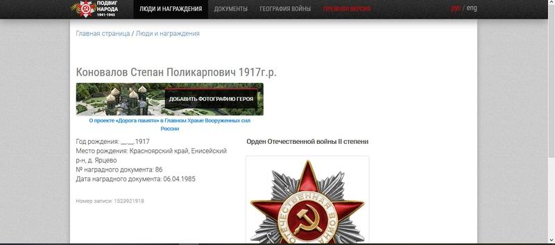 Коновалов-СП02