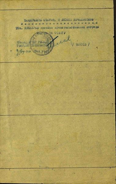 Кушнарев-ПВ06