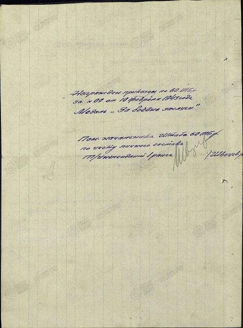 Маяков-НА04