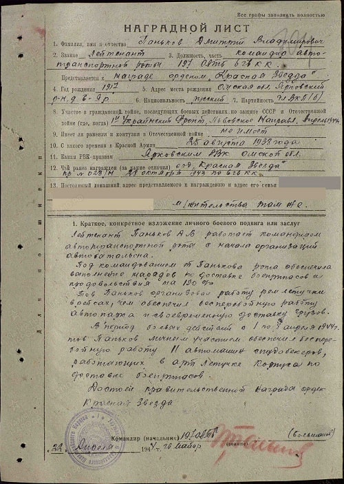 Паньков-ДВ05