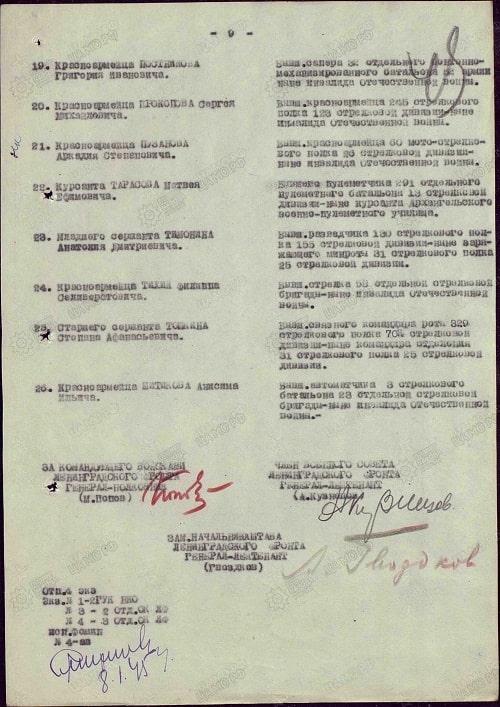 Пузанов-АС01