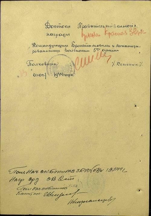 Жмаев-ИА03