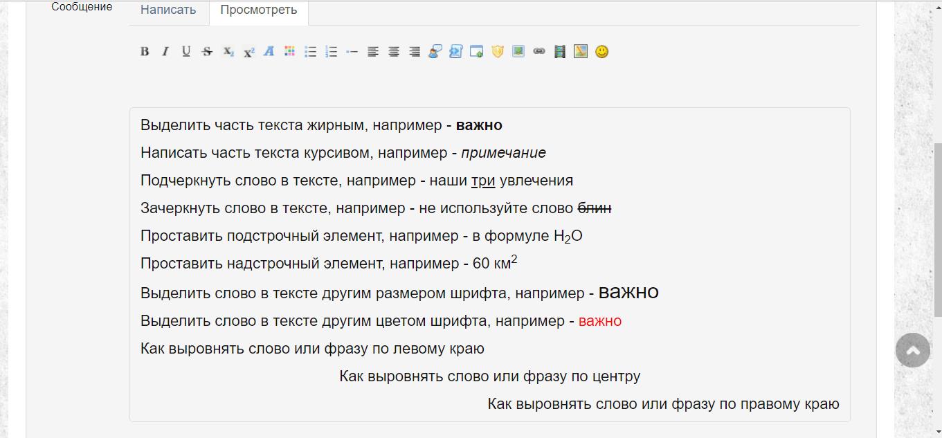 Экран-3