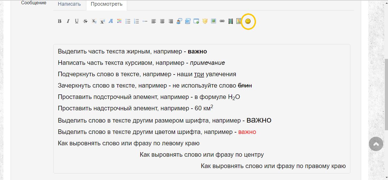 Экран-5