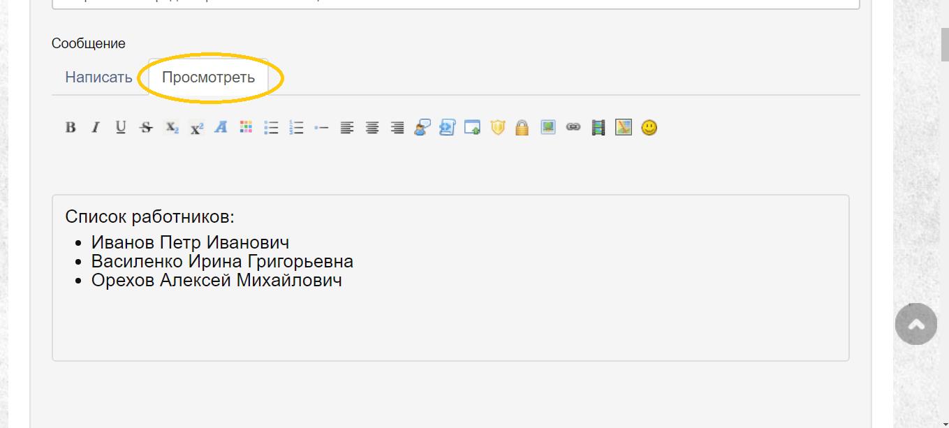Экран-10