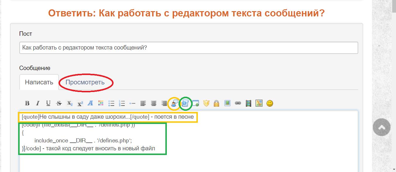 Экран-13