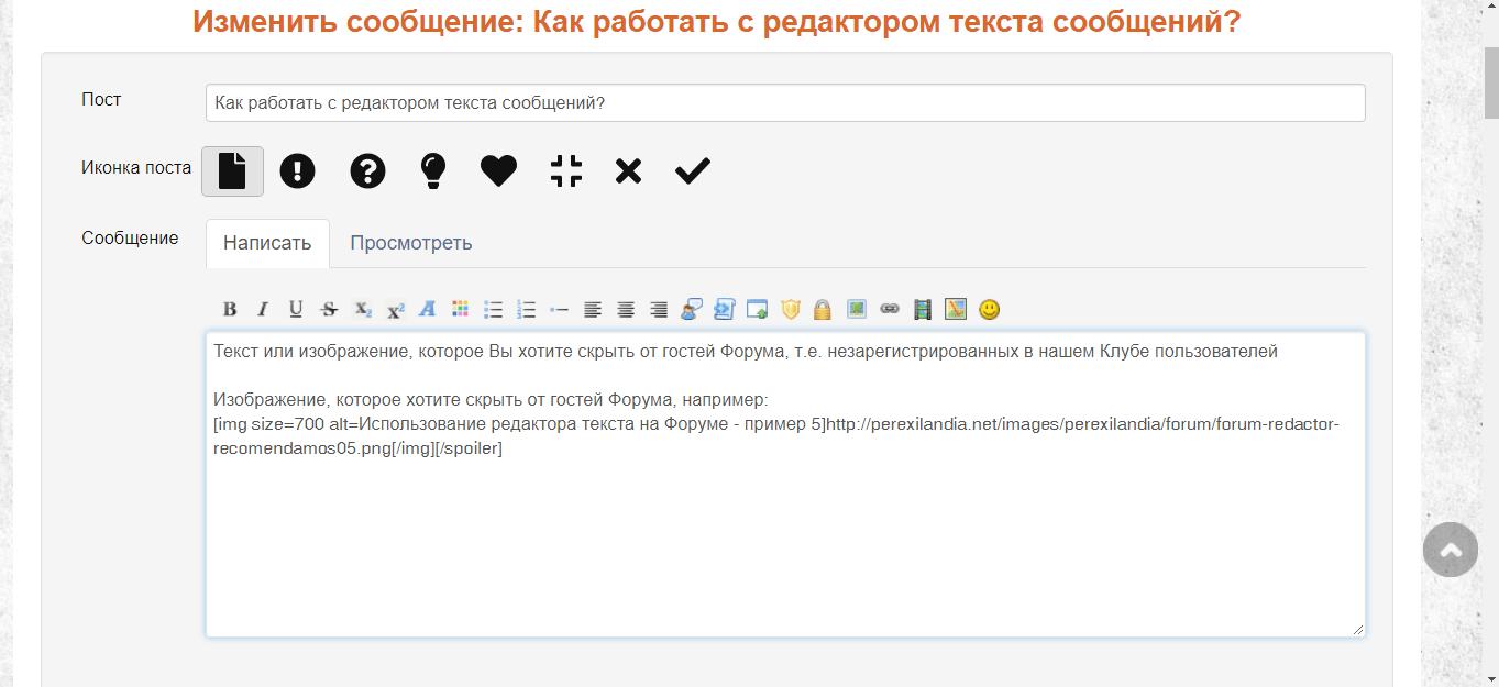 Экран-18