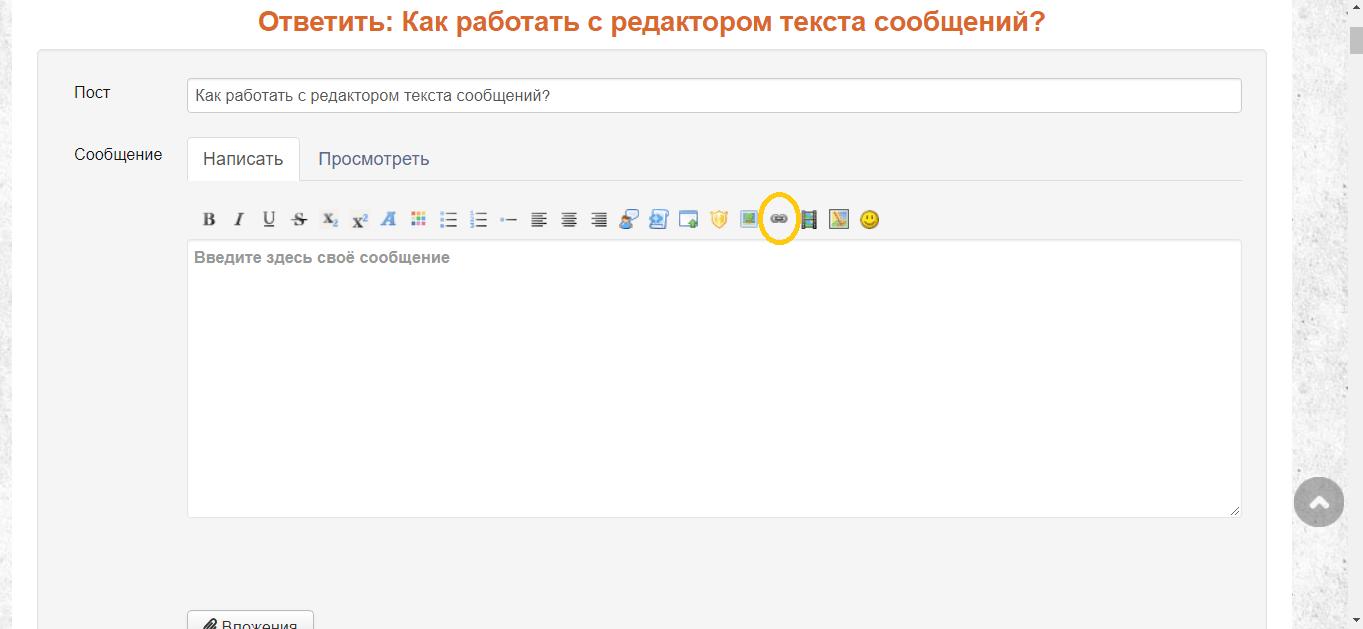 Экран-21