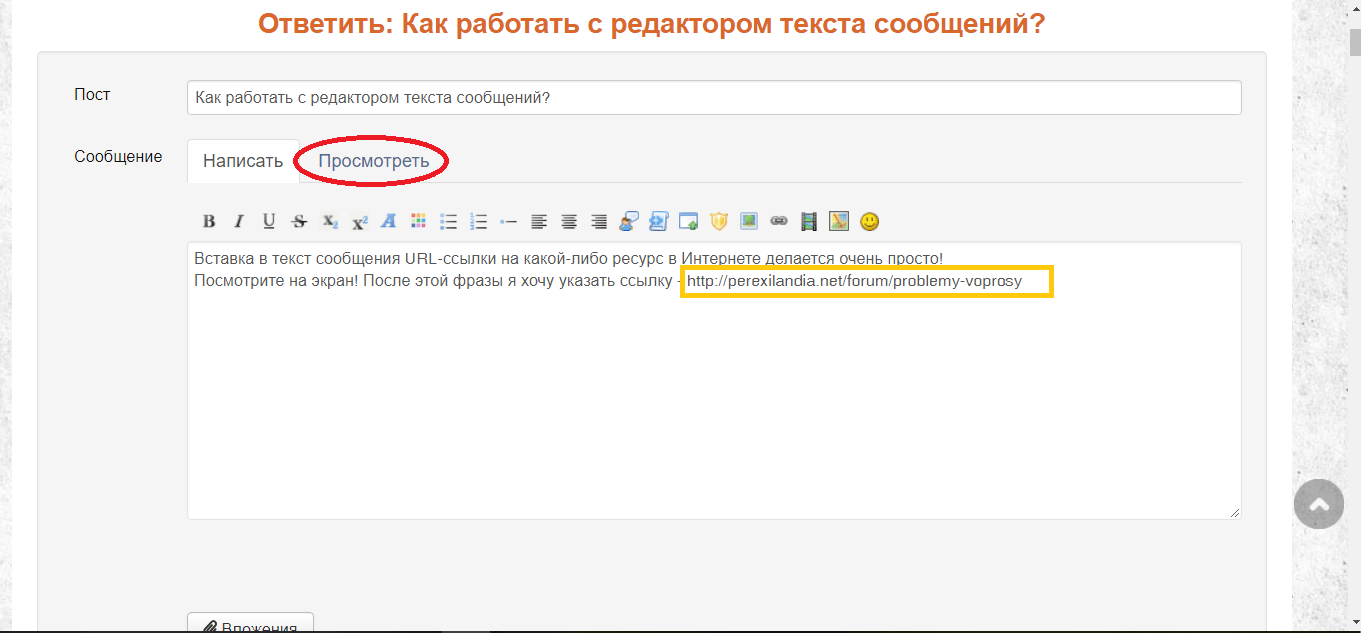 Экран-28