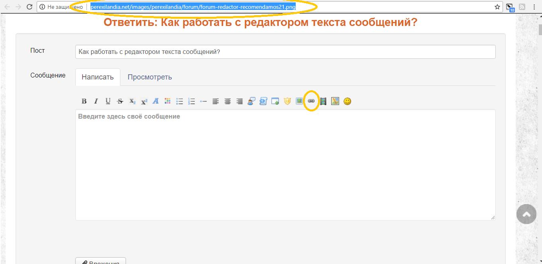 Экран-33